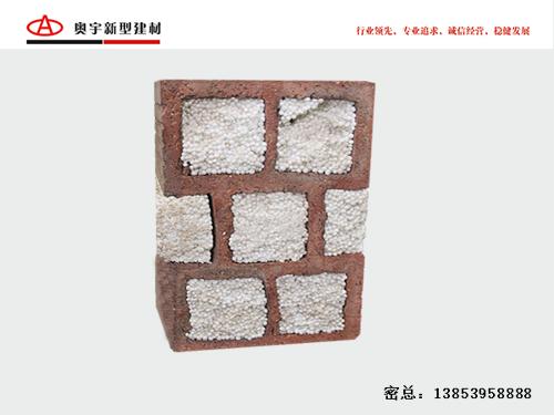 临沂保温砖耐火材料都有哪些特点