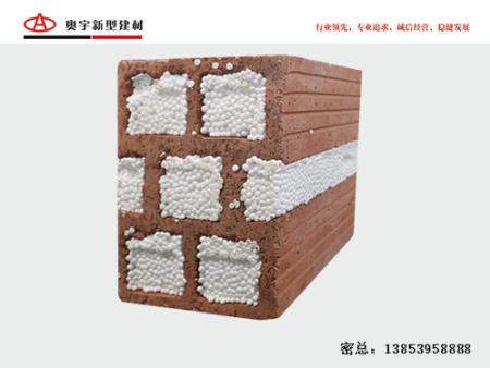 临沂保温砖建筑行业的新起之秀