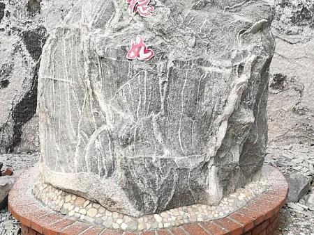 景觀石種類