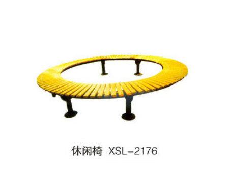 休闲椅-XSL-2176