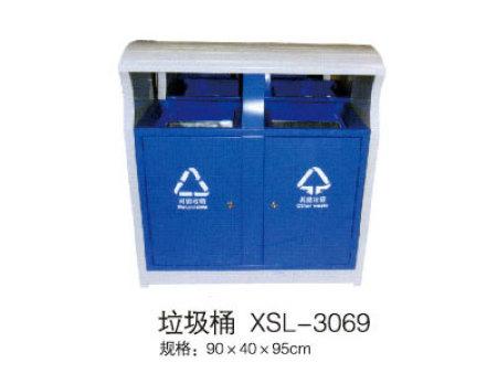 XSL-3069-垃圾桶