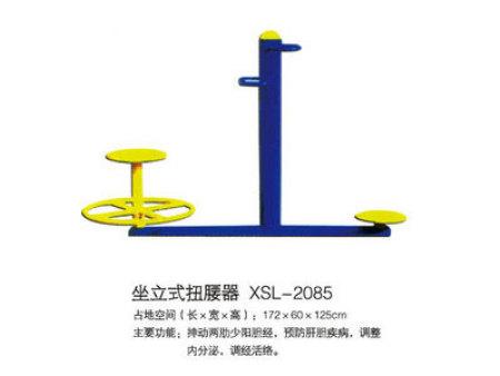 坐立式扭腰器-XSL-2085