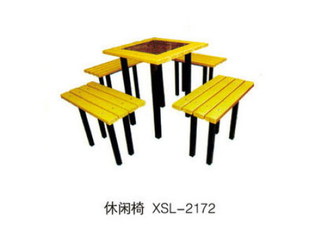 休闲椅-XSL-2172