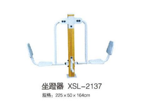 坐蹬器-XSL-2137