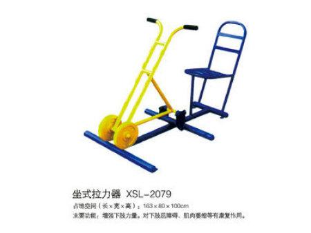 坐式拉力器-XSL-2079