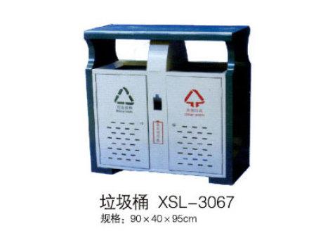 XSL-3067-垃圾桶
