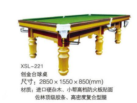 XSL-221