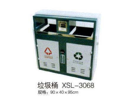 XSL-3068-垃圾桶