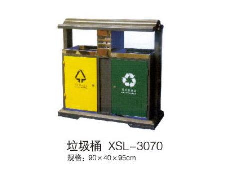 XSL-3070-垃圾桶