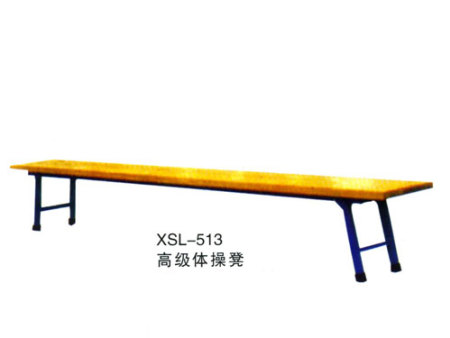 XSL-515高级体操凳