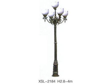 XSL-2184