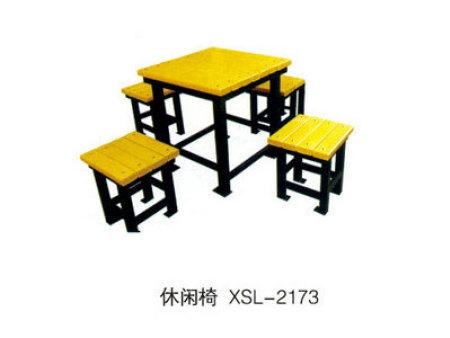 休闲椅-XSL-2173