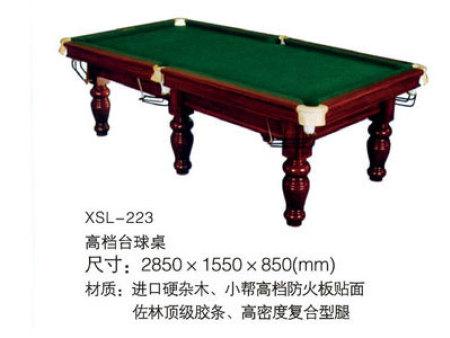 XSL-223