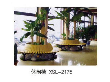 休闲椅-XSL-2175