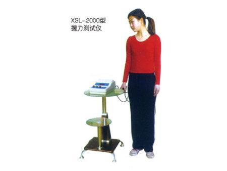 XSL-2000型握力测试仪