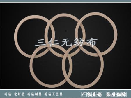 环球体育app地址圈
