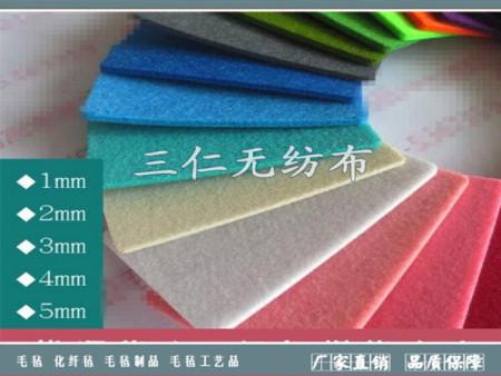 彩色化纤针刺毡