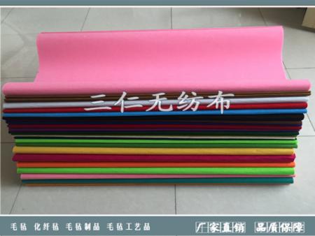 彩色化纤针刺毡 (3)