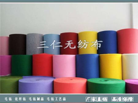 彩色化纤针刺毡 (5)