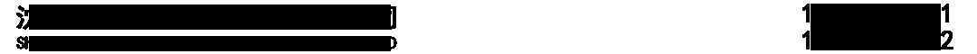 沈陽斯諾汽車銷售服務有限公司