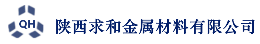 陝西成版人性直播视频观看金屬材料有限公司