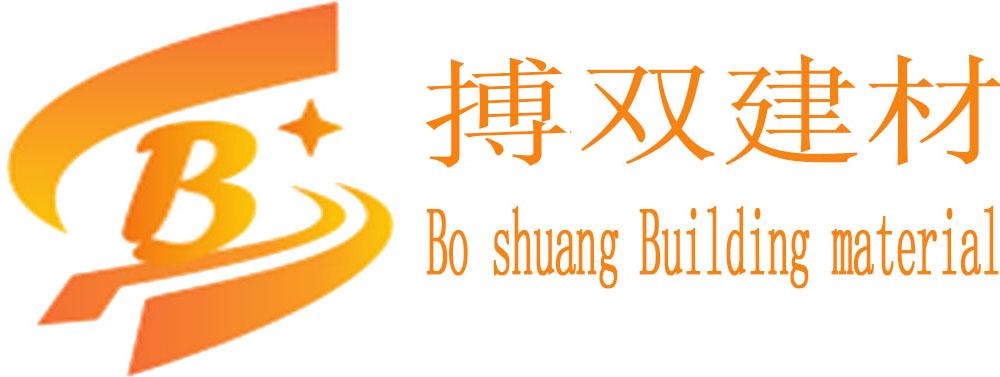 重庆市搏双建材有限公司