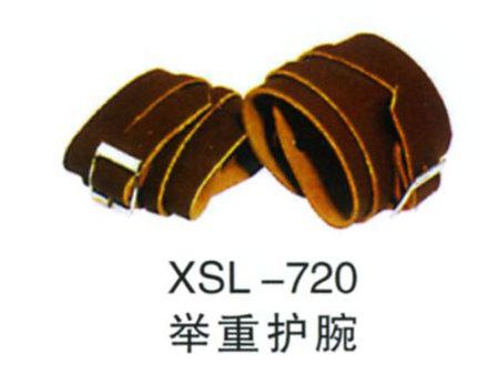 XSL-626举重护腕