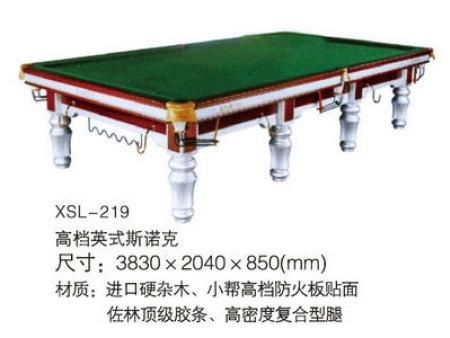 XSL-219
