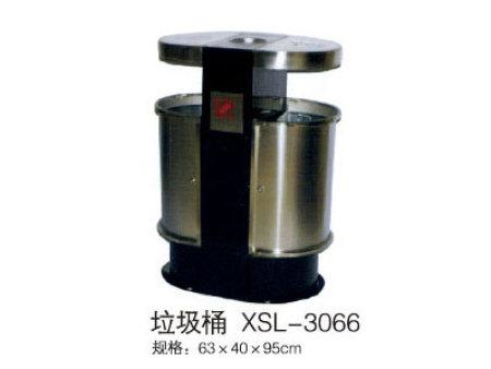 XSL-3066-垃圾桶