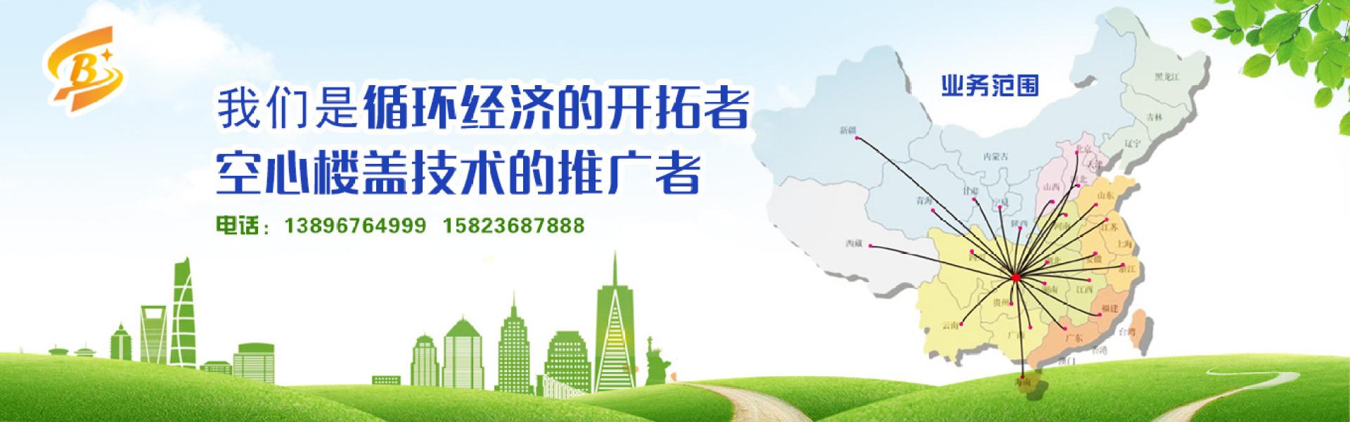 重庆博双建材主要从事石膏墨盒、空心楼盖、石膏粉