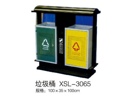 XSL-3065-垃圾桶