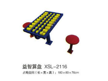 益智算盘-XSL-2116