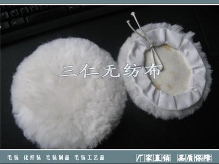 捆绑式羊毛球