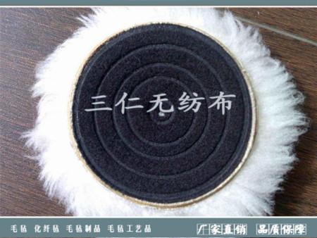 螺纹羊毛球
