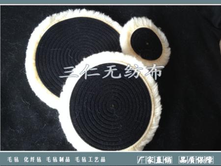 自粘式羊毛球