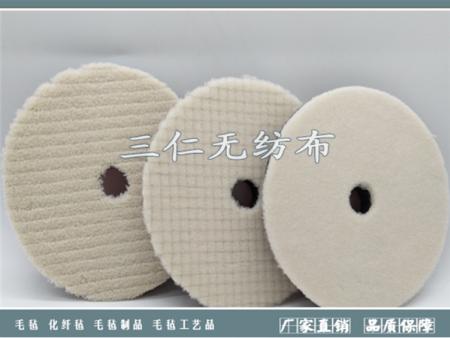 条纹羊毛球