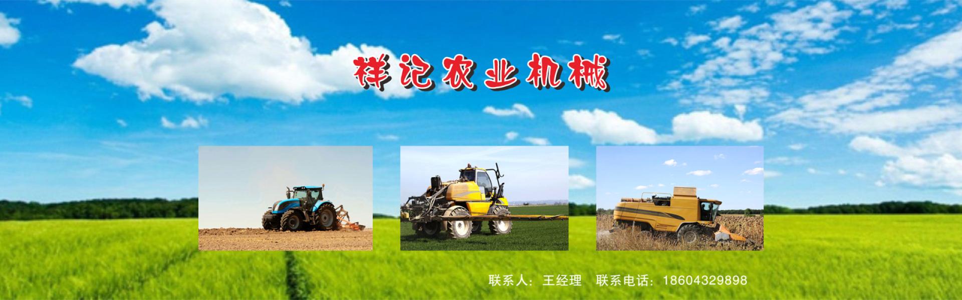 吉林农业服务