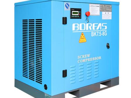 开山螺杆式空压机螺杆涡旋永磁变频空气压缩冲气泵7.5/11/22/37kw
