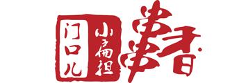 山东小扁担餐饮管理有限公司