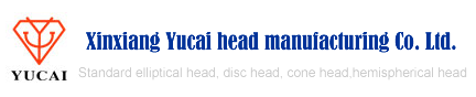 Xinxiang Yucai seal head manufacturing Co., Ltd.
