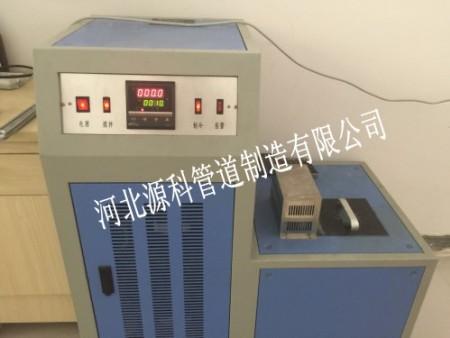 冲击实验冷冻机
