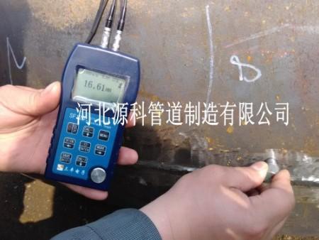 焊缝超声测厚