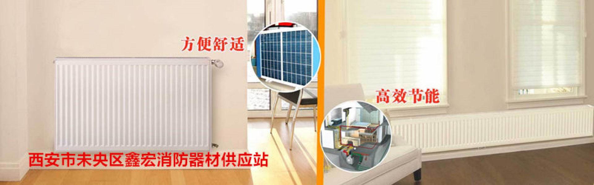 陕西碳纤维电地暖