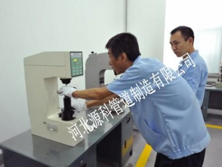 硬度试验设备
