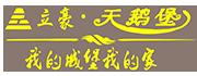 陕西立豪木业有限公司