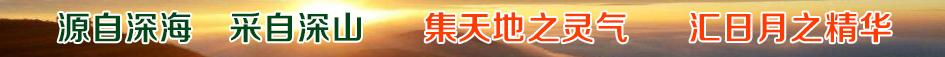 济南友邦环保科技有限公司