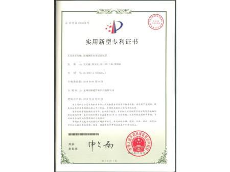 2、乐虎国际app下载管水压试验装置