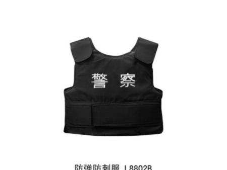 防 弹衣发展史