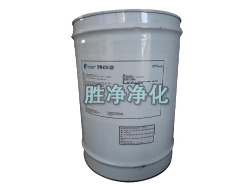 冷冻油CPI 320