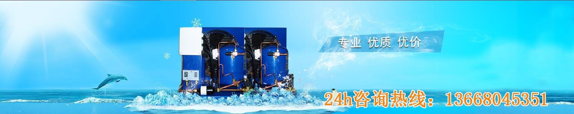 重庆冻库维修专业、优质、优价。